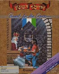 King's Quest: Quest for the Crown Amiga Prices
