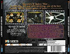 Back Of Case   Record of Lodoss War Sega Dreamcast