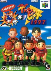 J-League Eleven Beat 1997 JP Nintendo 64 Prices