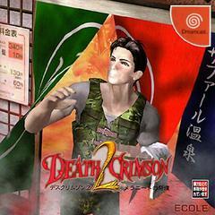 Death Crimson 2 JP Sega Dreamcast Prices