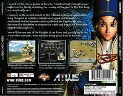 Back Of Case | Brigandine: The Legend of Forsena Playstation