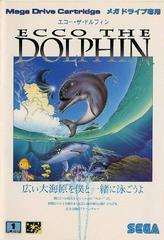 Ecco the Dolphin JP Sega Mega Drive Prices