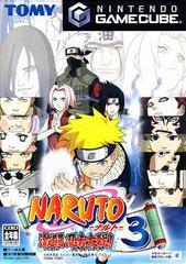 Naruto: Gekito Ninja Taisen 3 JP Gamecube Prices