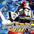 SD Gundam G Generation-F.I.F   JP Playstation