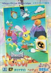 Dynamite Headdy JP Sega Mega Drive Prices