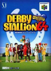 Derby Stallion 64 JP Nintendo 64 Prices
