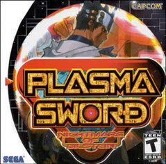 Plasma Sword Nightmare of Bilstein Sega Dreamcast Prices