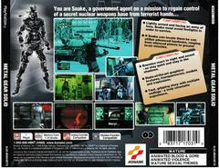 Back Of Case | Metal Gear Solid Playstation