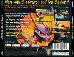 Back Of Case | Spyro Ripto's Rage Playstation