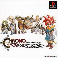 Chrono Trigger JP Playstation Prices