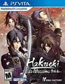 Hakuoki: Edo Blossoms | Playstation Vita
