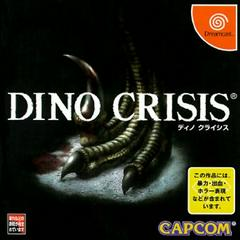 Dino Crisis JP Sega Dreamcast Prices