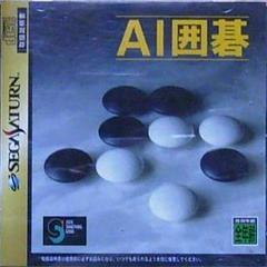 AI Igo JP Sega Saturn Prices