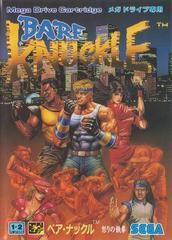 Bare Knuckle JP Sega Mega Drive Prices