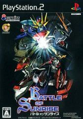 Battle of Sunrise JP Playstation 2 Prices