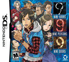 999: 9 Hours, 9 Persons, 9 Doors Nintendo DS Prices