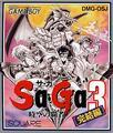 SaGa 3: Jikuu no Hasha | JP GameBoy