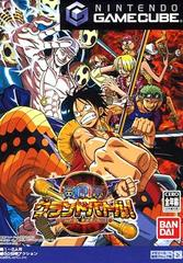 One Piece: Grand Battle 3 JP Gamecube Prices
