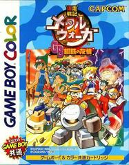 Bakusou Senki Metal Walker GB: Kotetsu no Yuujou JP GameBoy Color Prices
