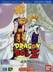 Dragon Ball Z: Buyuu Retsuden JP Sega Mega Drive Prices