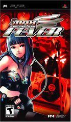 DJ Max Fever PSP Prices