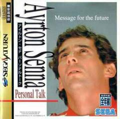 Ayrton Senna Personal Talk JP Sega Saturn Prices