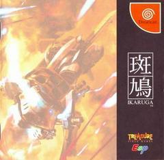 Ikaruga JP Sega Dreamcast Prices