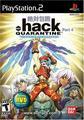 .hack Quarantine | Playstation 2