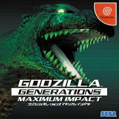 Godzilla Generations: Maximum Impact JP Sega Dreamcast Prices