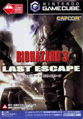 Biohazard 3 Last Escape JP Gamecube Prices