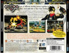 Back Of Case | Grandia II Sega Dreamcast