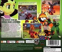 The Misadventures Of Tron Bonne - Back | The Misadventures of Tron Bonne Playstation