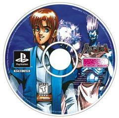Game Disc - (SLUS-00553H) | Alundra Playstation