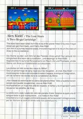 Back Cover  | Alex Kidd the Lost Star PAL Sega Master System