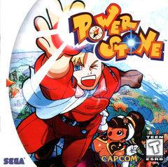 Power Stone Sega Dreamcast Prices