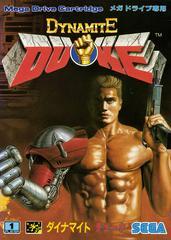 Dynamite Duke JP Sega Mega Drive Prices