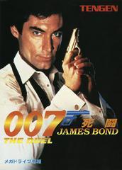 James Bond 007: The Duel JP Sega Mega Drive Prices