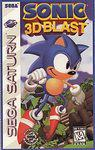 Sonic 3D Blast Sega Saturn Prices