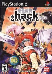 .hack Mutation Playstation 2 Prices