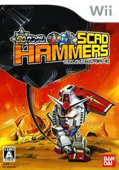SD Gundam: Scad Hammers JP Wii Prices