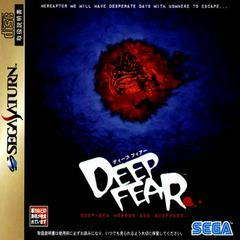 Deep Fear JP Sega Saturn Prices