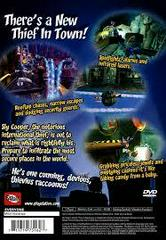Sly Cooper - Back | Sly Cooper Playstation 2