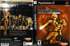 Artwork - Back, Front | Shadow Hearts From the New World Playstation 2