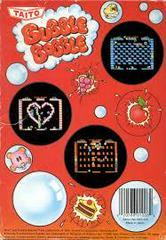 Bubble Bobble - Back | Bubble Bobble NES