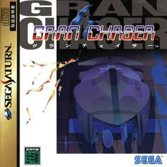Cyber Speedway JP Sega Saturn Prices