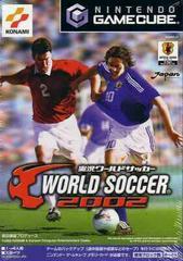 Jikkyo World Soccer 2002 JP Gamecube Prices