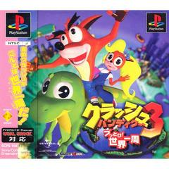 Crash Bandicoot 3: Warped JP Playstation Prices