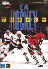 EA Hockey JP Sega Mega Drive Prices