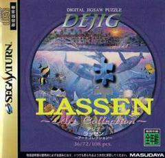 Dejig Lassen JP Sega Saturn Prices