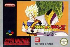 Dragon Ball Z: Super Butoden PAL Super Nintendo Prices